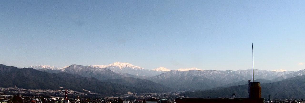 南阿爾卑斯山脈